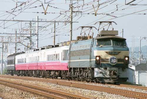 鉄道写真のネガ・ポジ - 遺品処分可