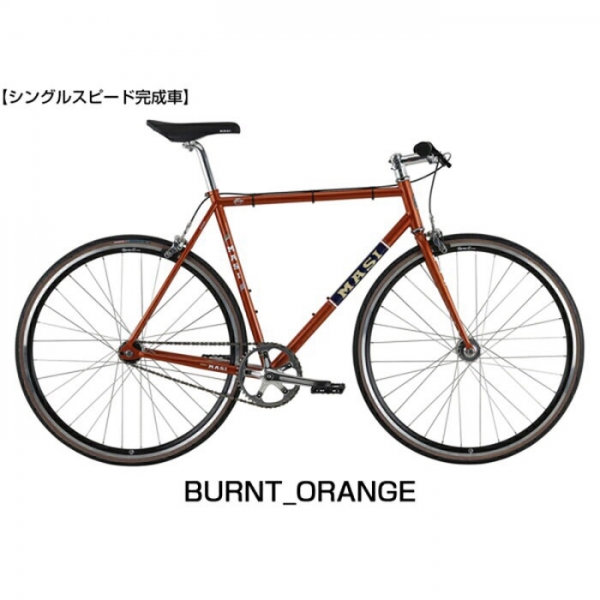 ピストバイク MASI BURNT ORANGE 51cm