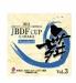 JBDF スタンダード Vol.3